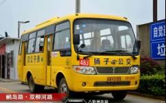 南京483路公交车路线