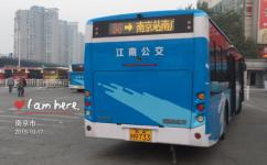 南京56路公交车路线