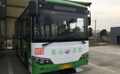 南京973路公交车路线