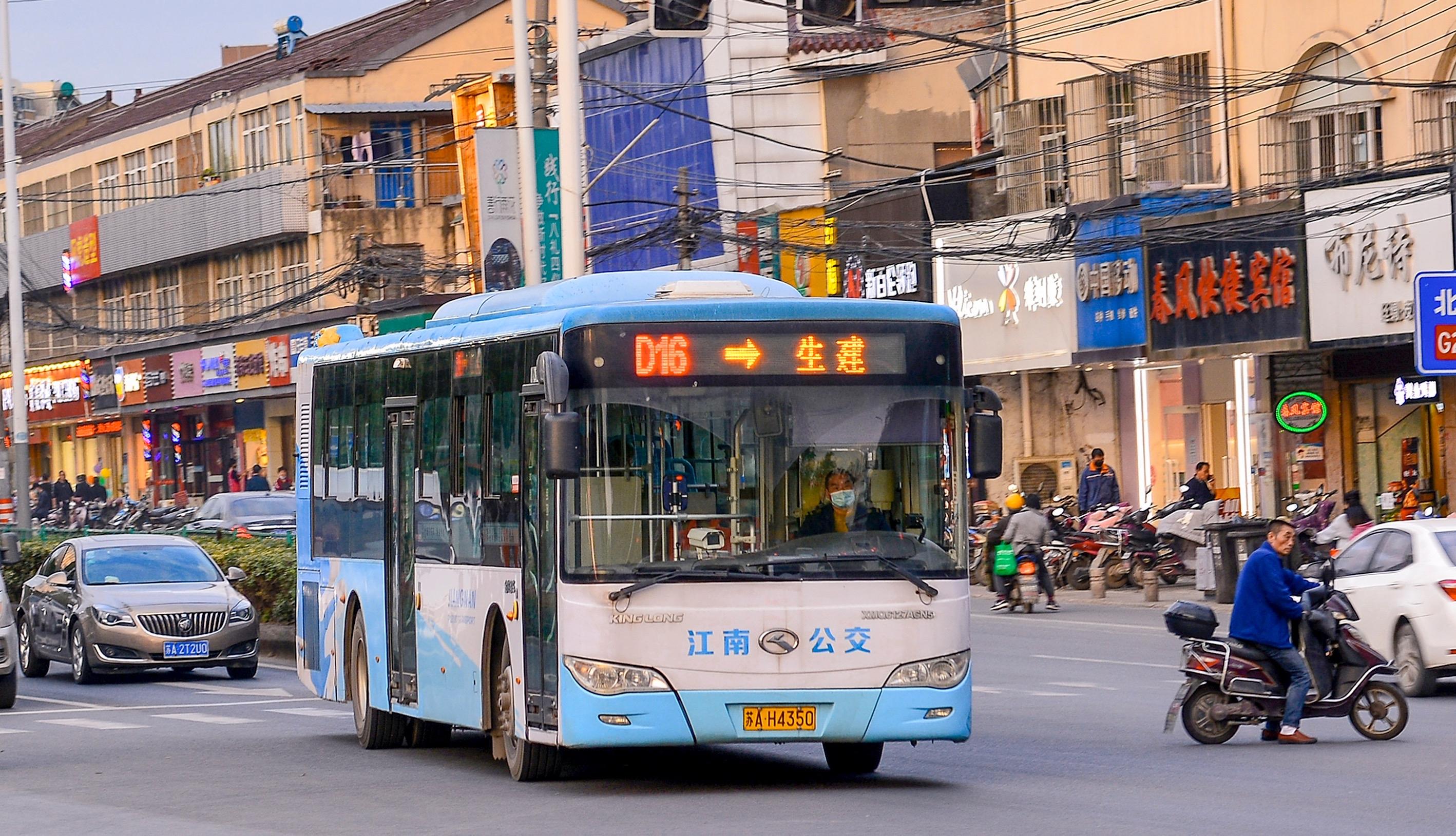 南京D16路公交车路线