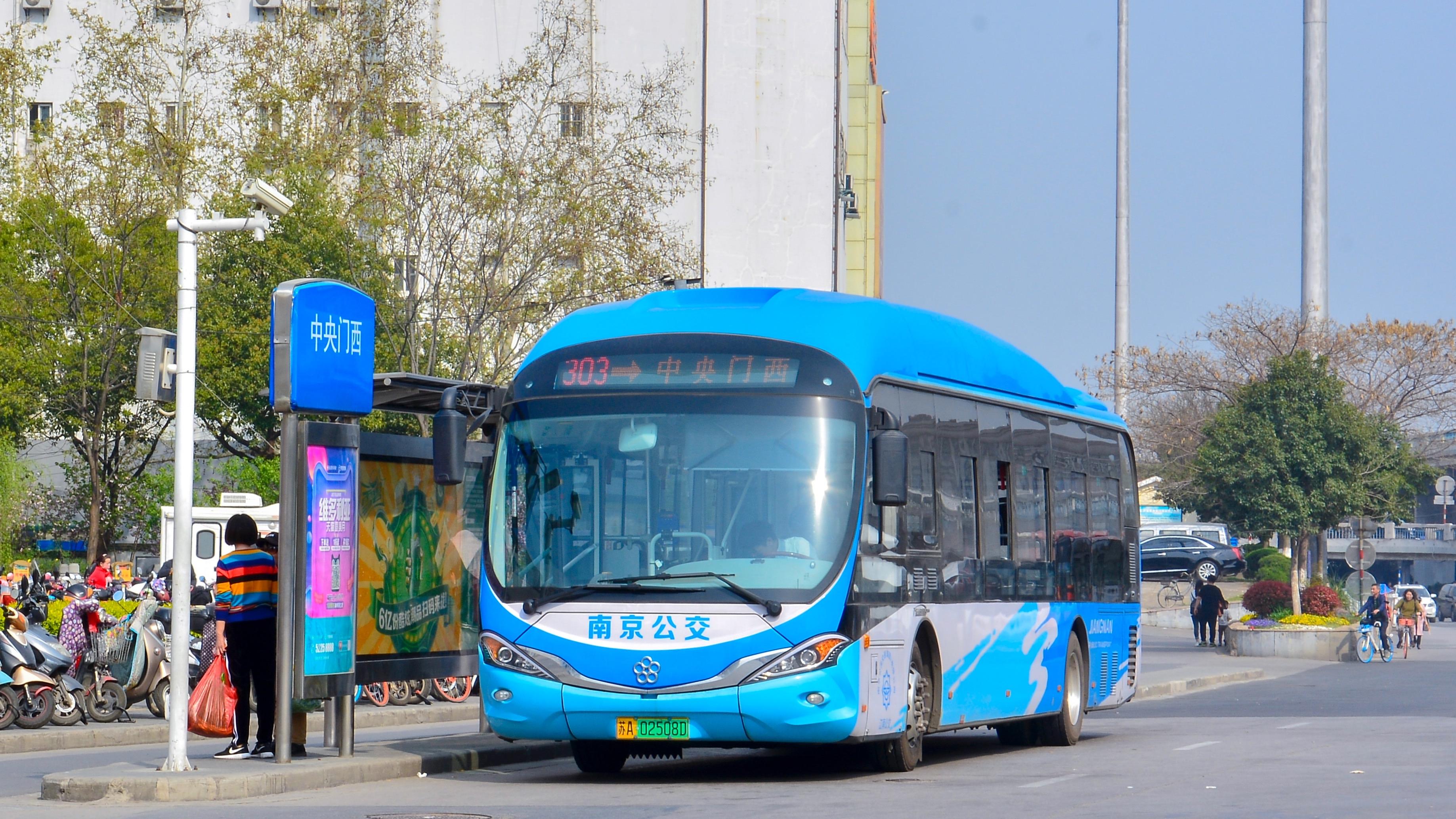 南京303路公交车路线