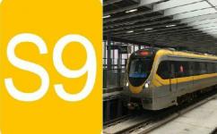 南京地铁S9号线(宁高城际)路线