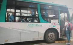 南京852路公交车路线
