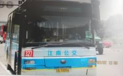 南京327路公交车路线