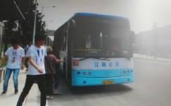 南京178路公交车路线