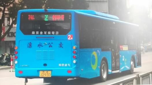南京溧水2路公交车路线