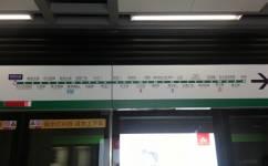 南京站公交站