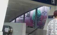 南京林业大学·新庄公交站