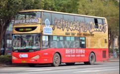 南宁704路公交车路线