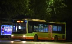 南宁97路公交车路线