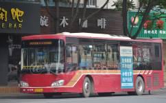 南宁69路公交车路线