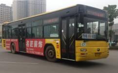 宁乡N809路公交车路线