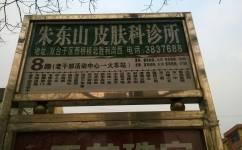 盘锦8路(老干部活动中心-火车站)公交车路线