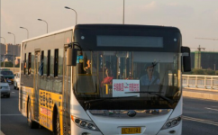 盘锦7路(华锦集团-市图书馆)公交车路线