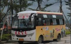 普宁9路(停运)公交车路线