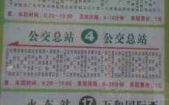 潜江1路公交车路线