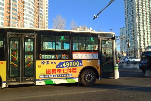 齐齐哈尔115路公交车路线