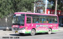 齐齐哈尔5路公交车路线