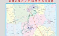 如皋322(吴窑镇政府-磨头镇政府)公交车路线