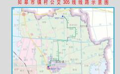 如皋305(刘亮村-东陈高速出口)公交车路线