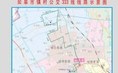 如皋333(戴庄)公交车路线