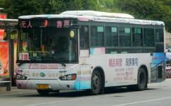 三明沙县3路公交车路线