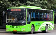 三明57路公交车路线