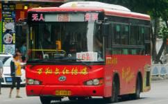 三明沙县6路公交车路线