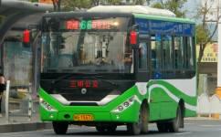 三明66路公交车路线