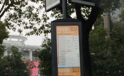 上海朱家角3路公交车路线