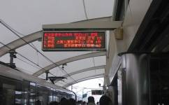 上海轨道交通6号线公交车路线