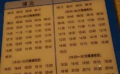 上海西闵线公交车路线
