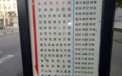 上海隧道八线公交车路线