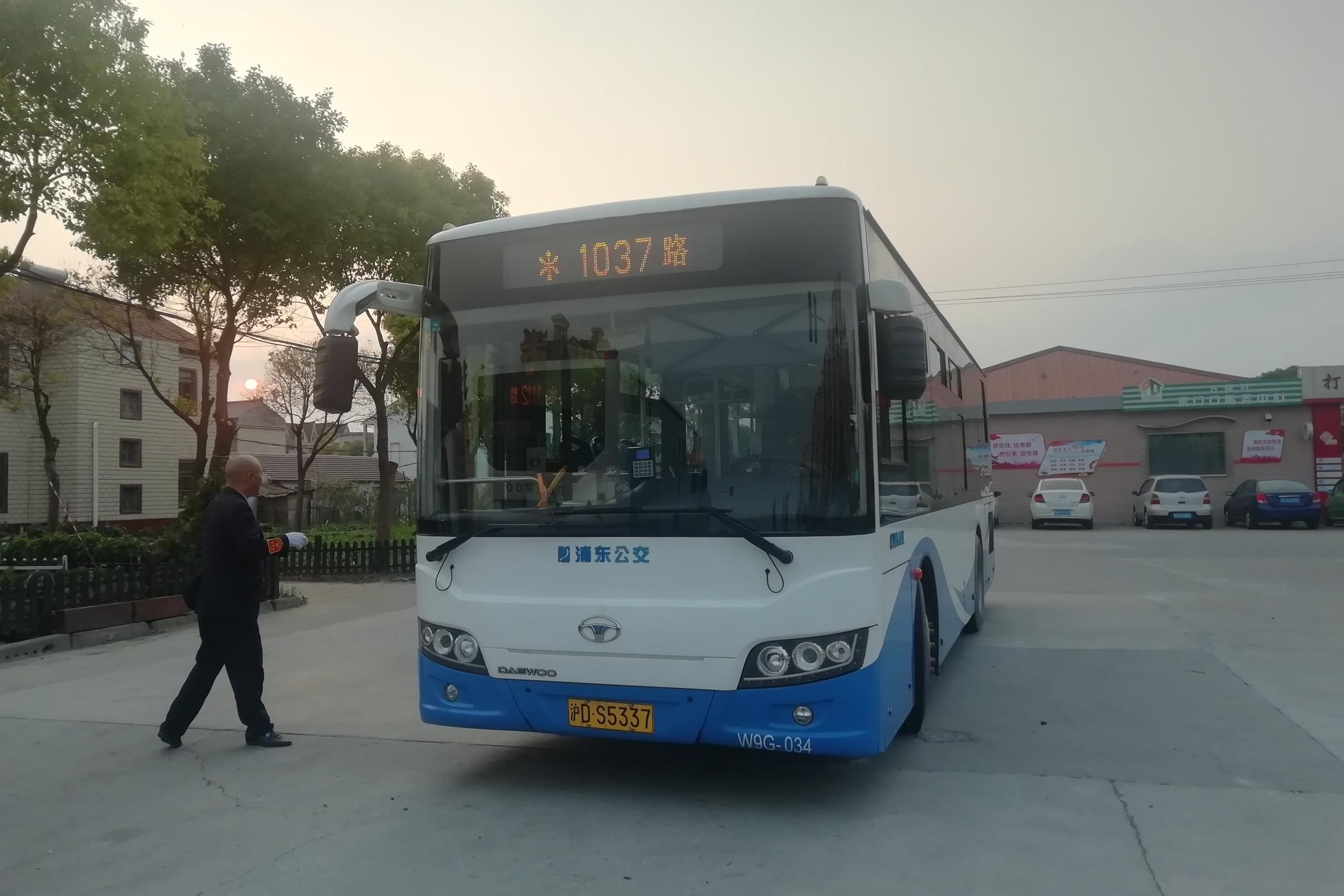 上海1037路公交车路线