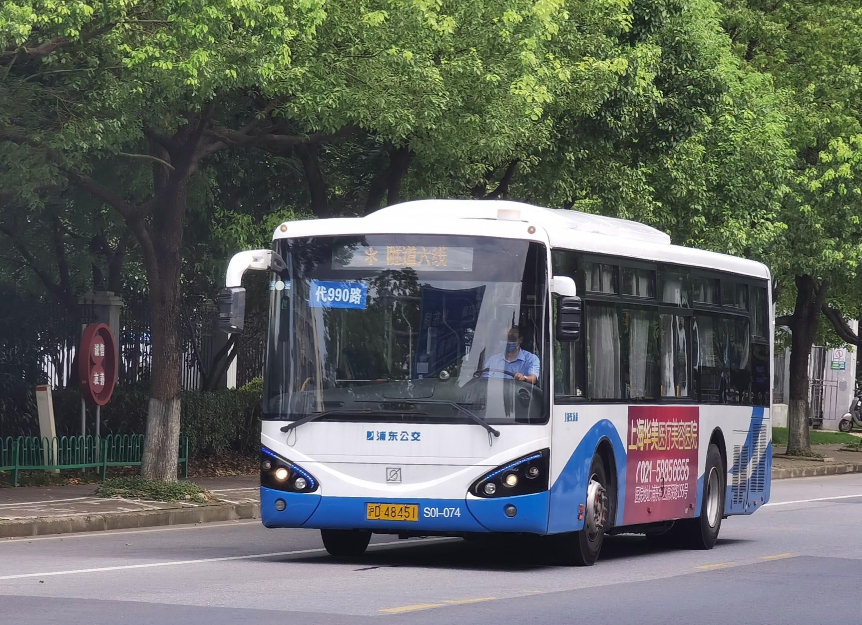 上海990路公交车路线