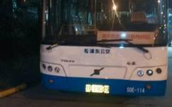 上海971路公交车路线