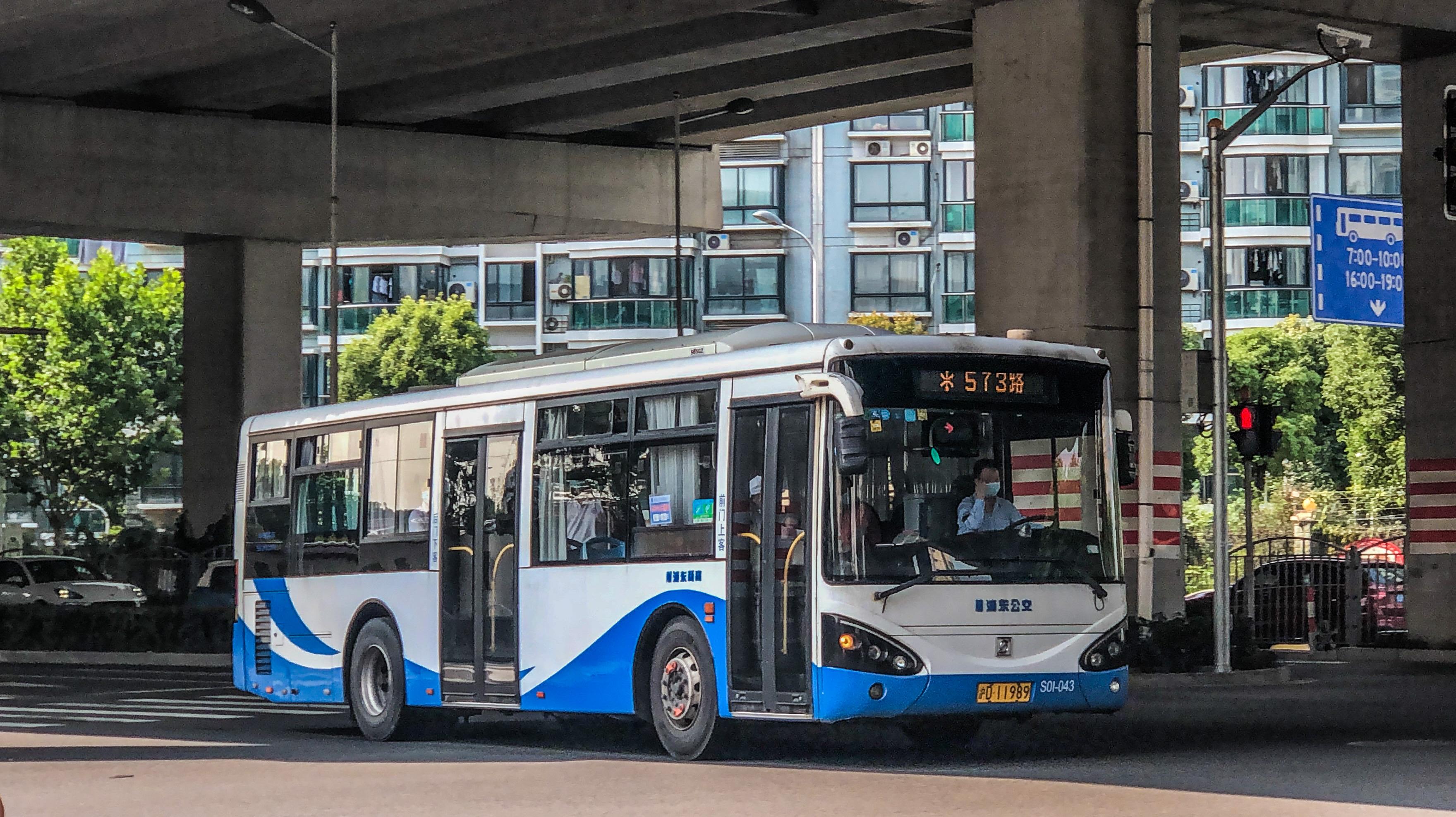 上海573路公交车路线