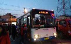 上海611路公交车路线