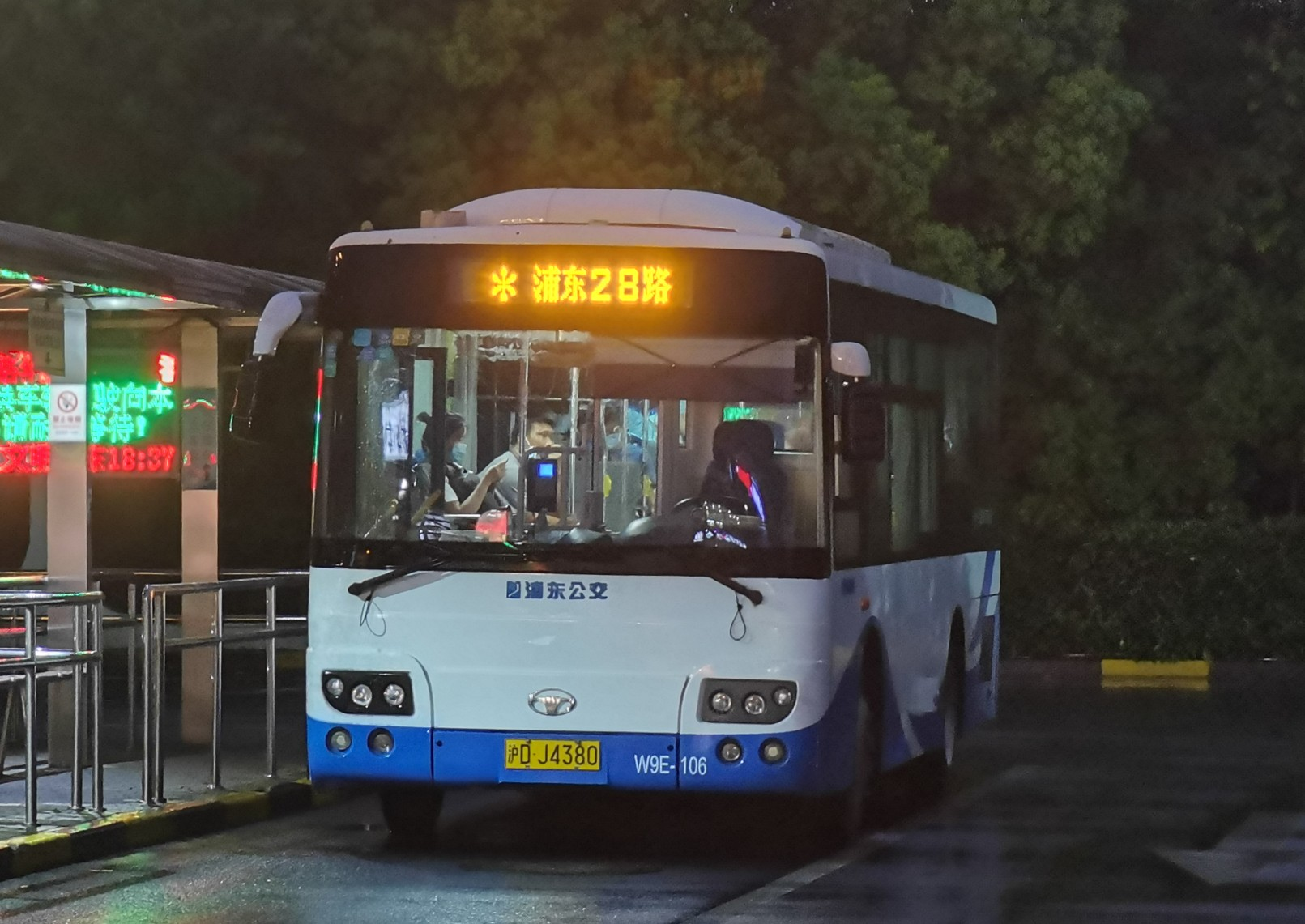上海浦东28路公交车路线