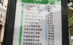 上海惠南8路公交车路线