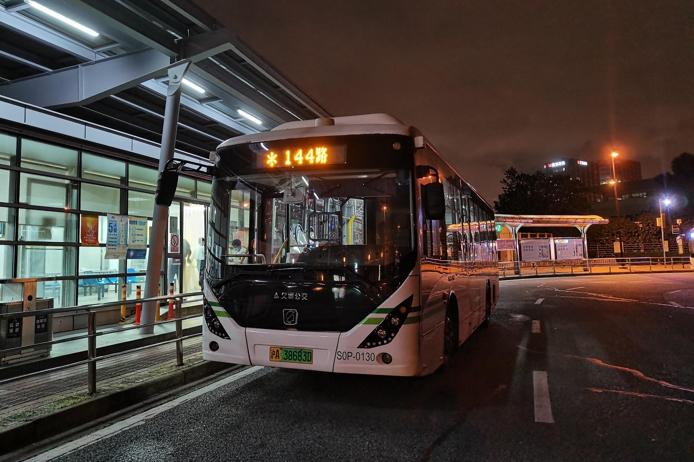 上海144路(停运)公交车路线