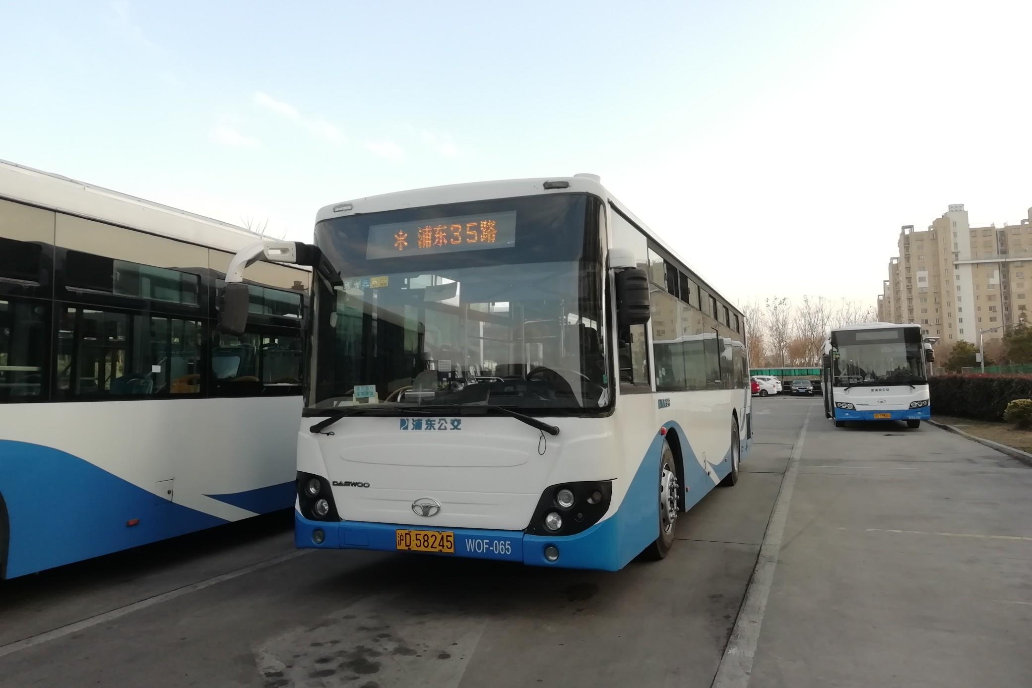 上海浦东35路公交车路线