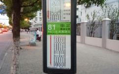 上海81路公交车路线