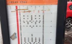 上海南新专线公交车路线