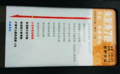 上海朱家角7路公交车路线