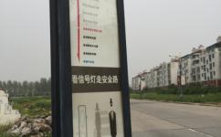 上海虹桥枢纽6路公交车路线