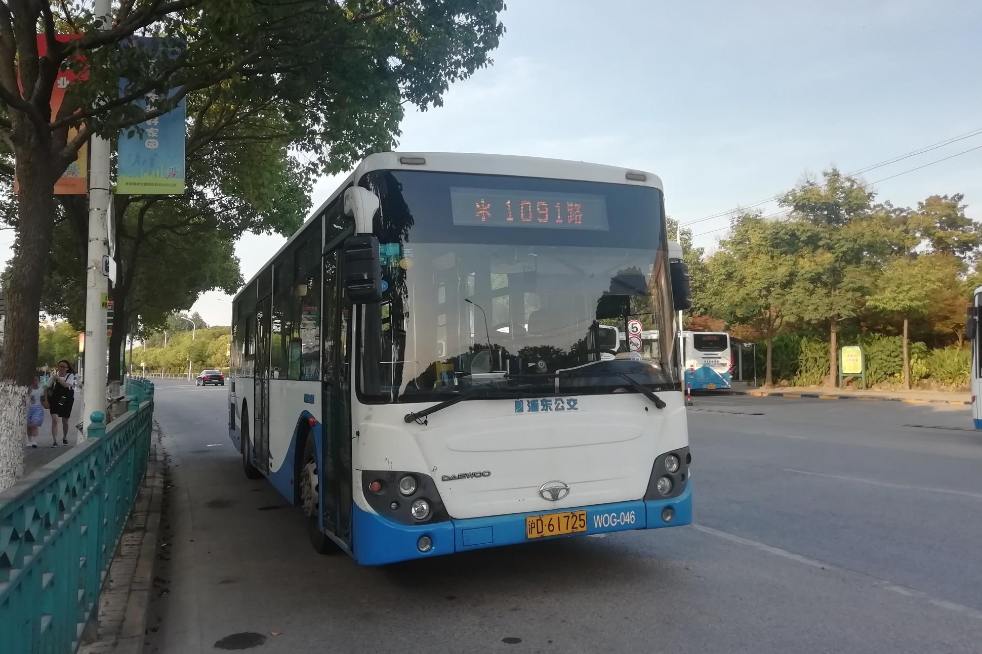 上海1091路公交车路线