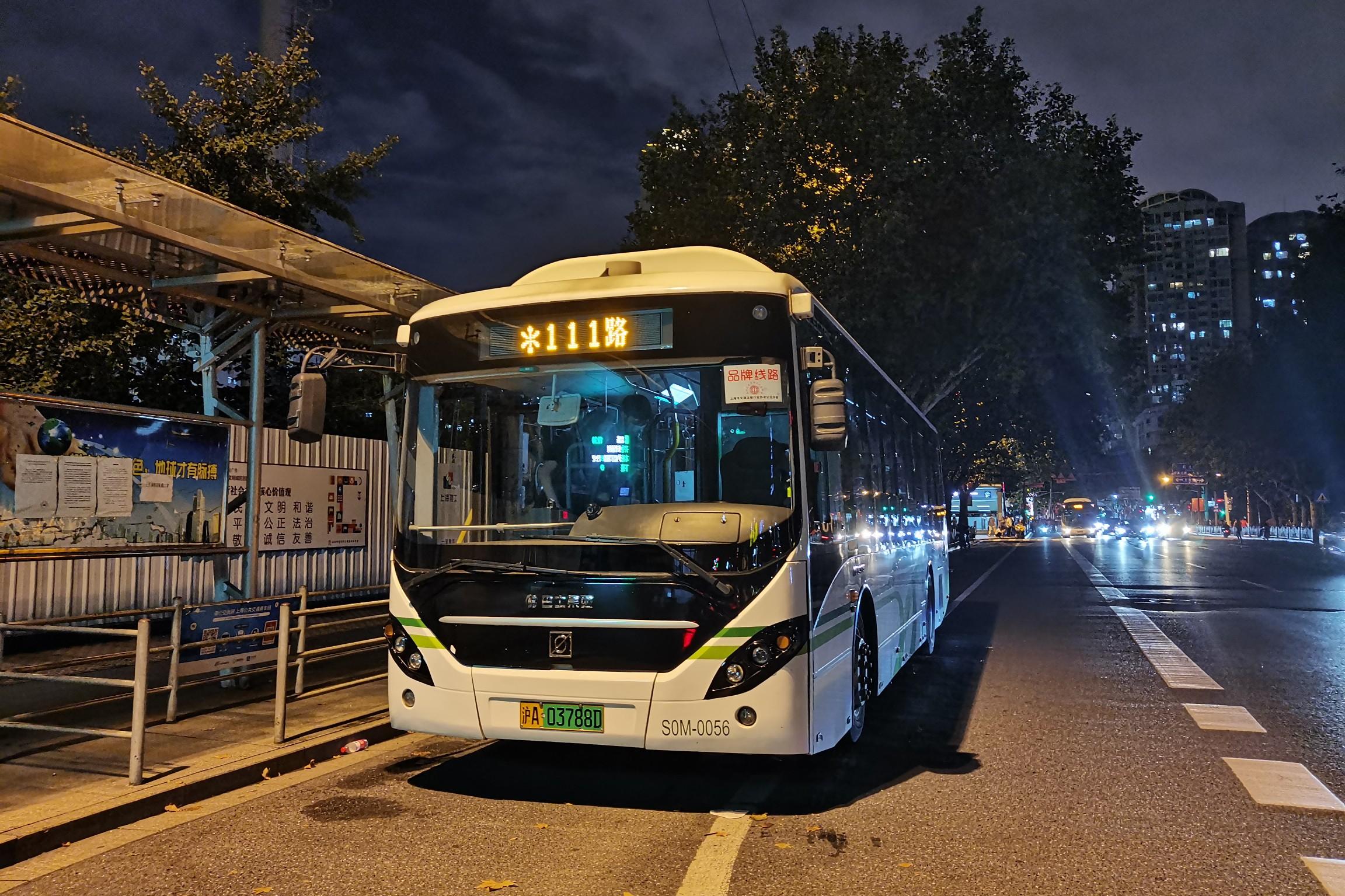上海111路公交车路线
