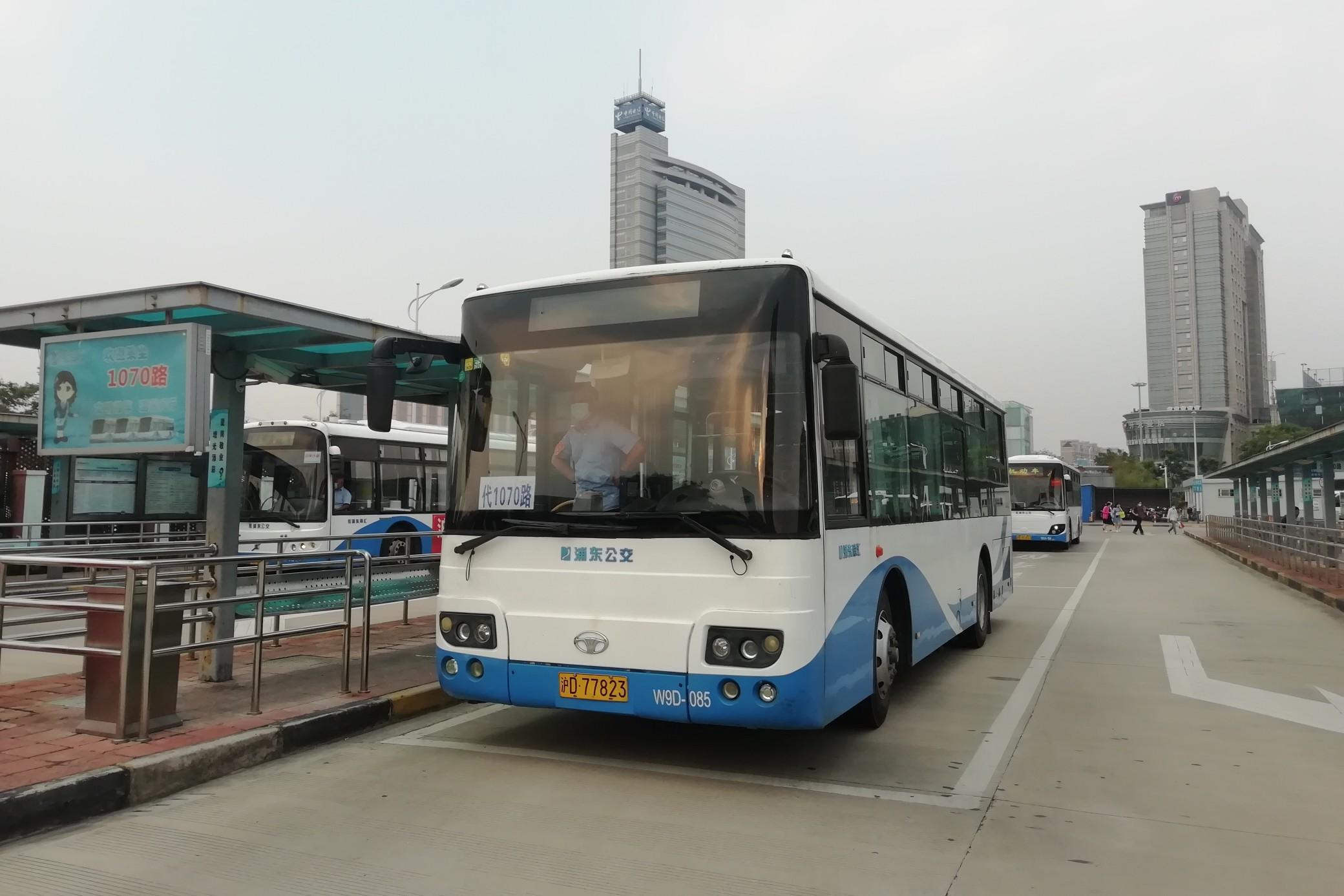 上海1070路公交车路线