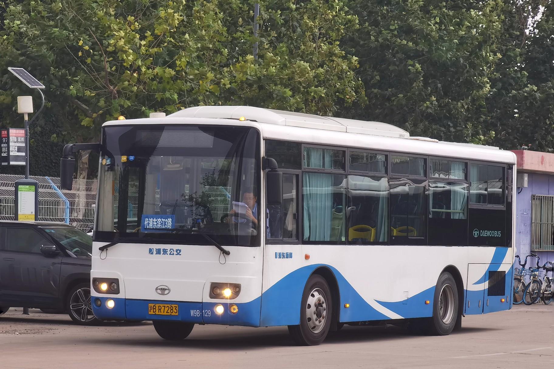 上海浦东滨江3路(1156路,停运)公交车路线